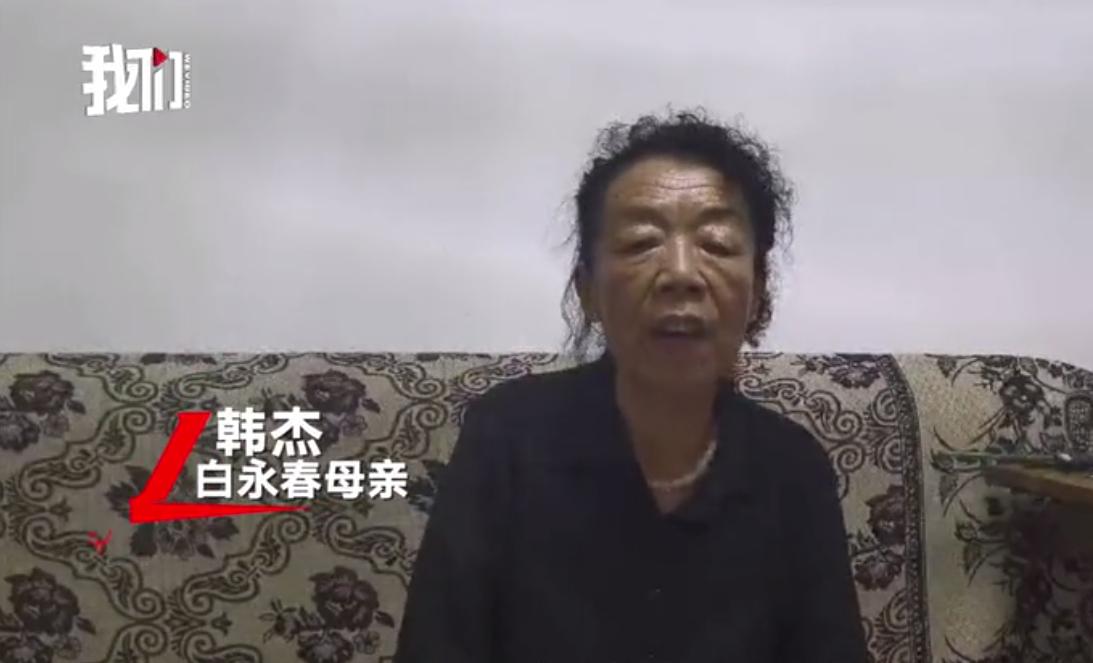 """男子杀人""""纸面服刑""""15年 呼伦贝尔中院已展开调查"""