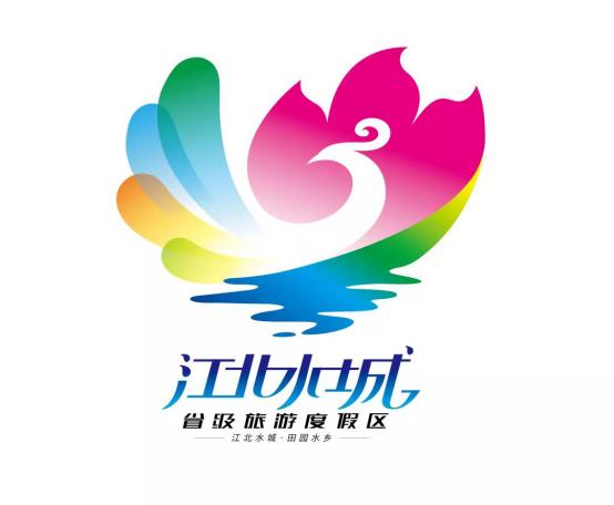 聊城江北水城省级旅游度