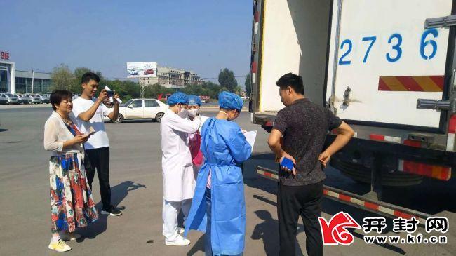 祥福区交通管理局对冷藏保鲜车辆及司机进行核