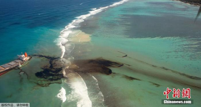 货轮燃油泄漏污染毛里求斯环境 日本将支援调查恢复