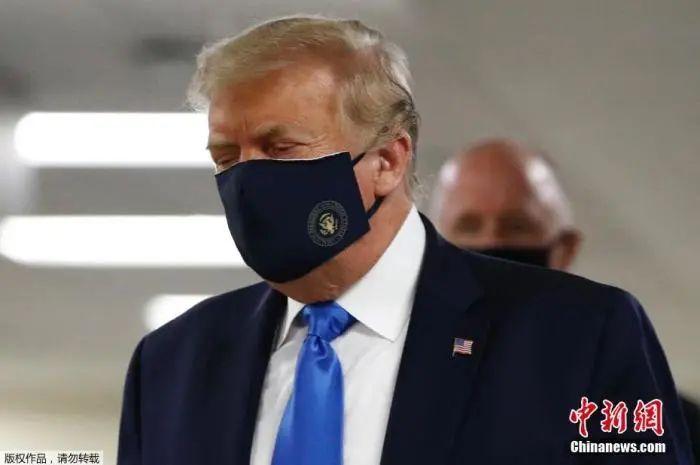 资料图:美国总统特朗普首次公开佩戴口罩。