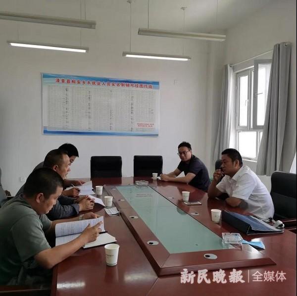 上海援助新疆泽普分公司总部努力推动项