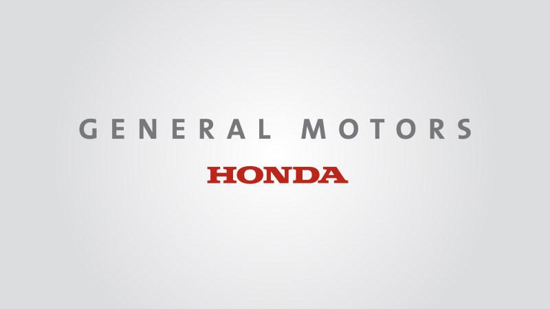 通用汽车与本田汽车结盟拟在北美成立战略联盟