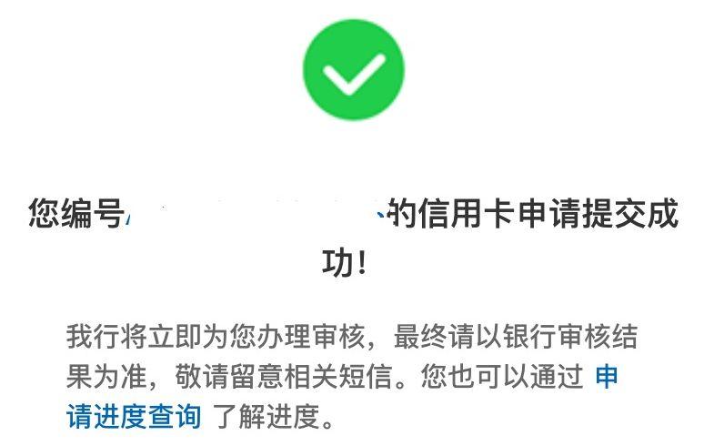 数字银行卡来袭 8家银行可网上申请的虚拟卡难办吗?