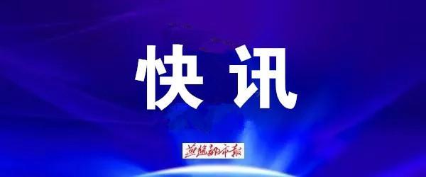<strong>保定市徐水区一名私立夏令营学生腹泻的</strong>