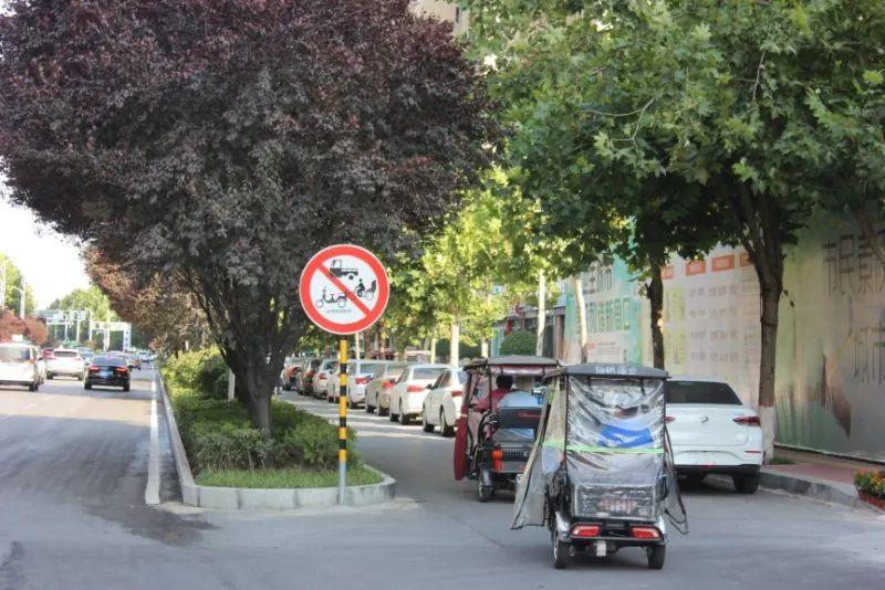 注意!周口已经竖起了禁止通行的标志!