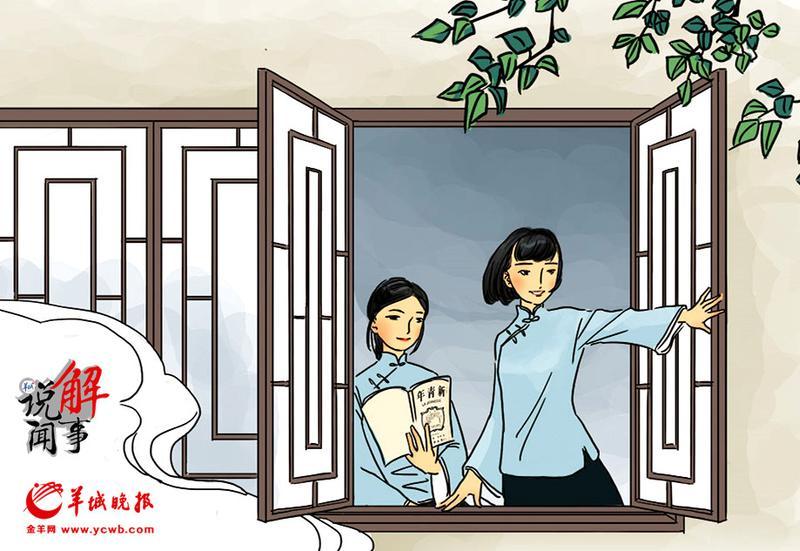 【说闻解事】梁启超与学制之变:女子教育突破千年旧制,女性力量登上社会舞台
