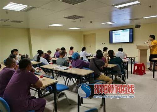 邵阳中心医院麻醉科7月召开质量控制总结