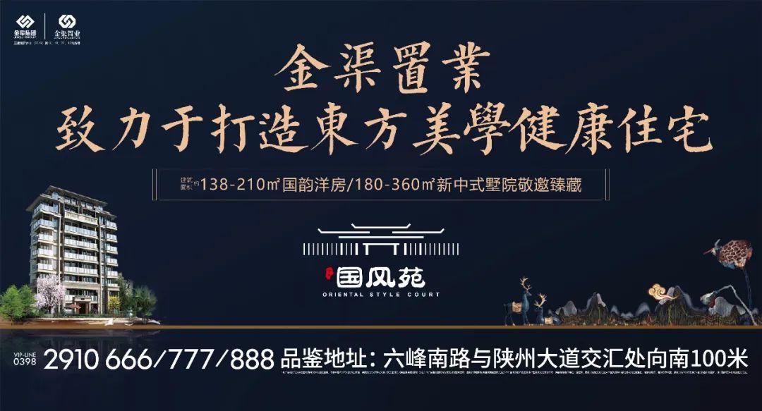 刘南昌在卢氏县的考察