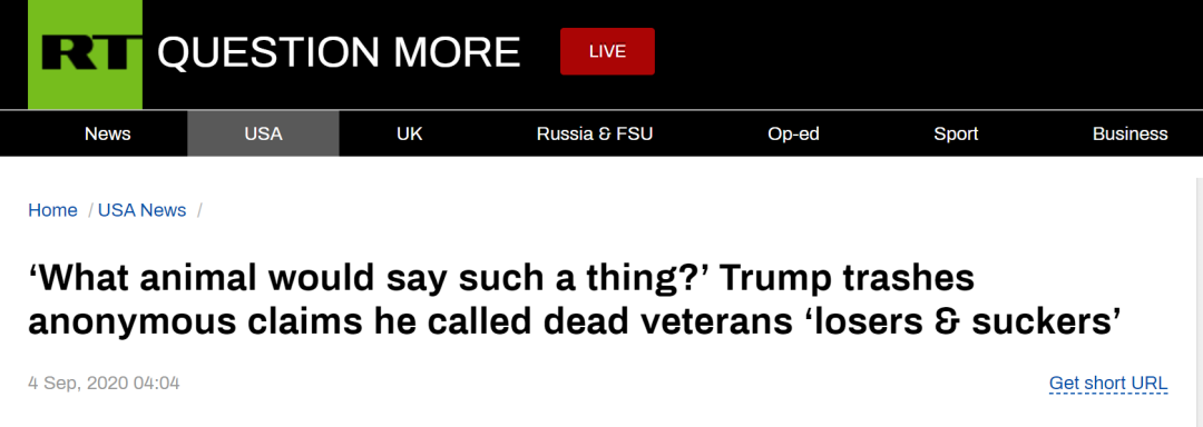 """RT:""""得是什么畜生才能说得出这种话?""""特朗普否认报道他曾说阵亡军人""""失败者""""、""""笨蛋""""的匿名人士说法)"""