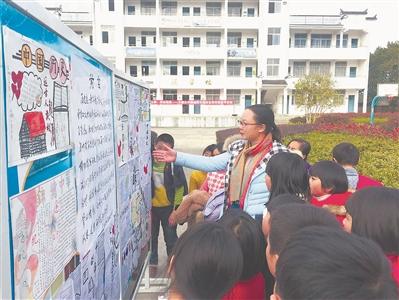 三明泰宁:乡村教育 绽放孩子最美的光芒