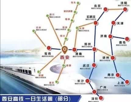 """西安高铁线路布局。 图片来自中国铁路总公司官方微信公众号""""中国铁路"""""""