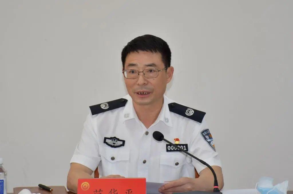 山东省副省长、省公安厅厅长范华平,兼任山东警察学院院长