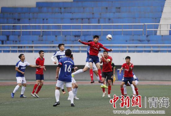 8支球队争夺青海足球联赛(西宁赛区)