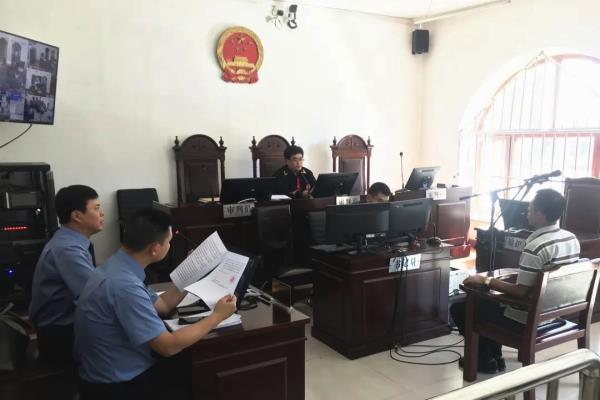 黑龙江五常市检察院首例刑事附带民事公益诉讼案开庭