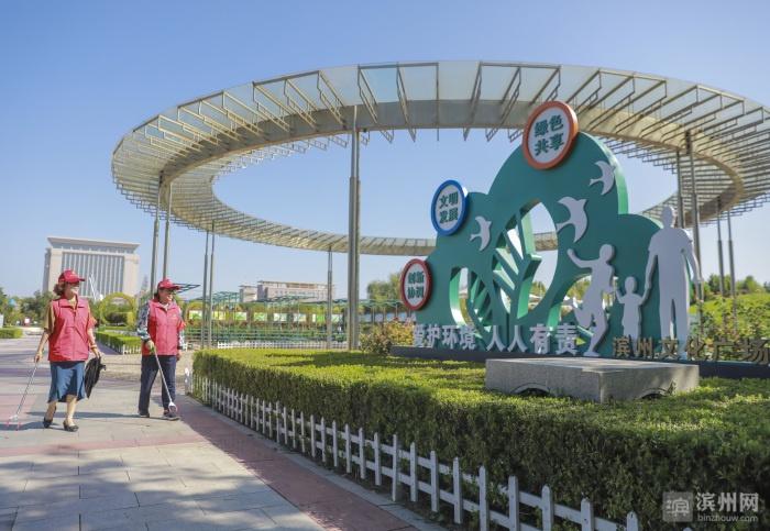 """8处公益广告景观小品""""落户""""滨州市城区公园广场"""