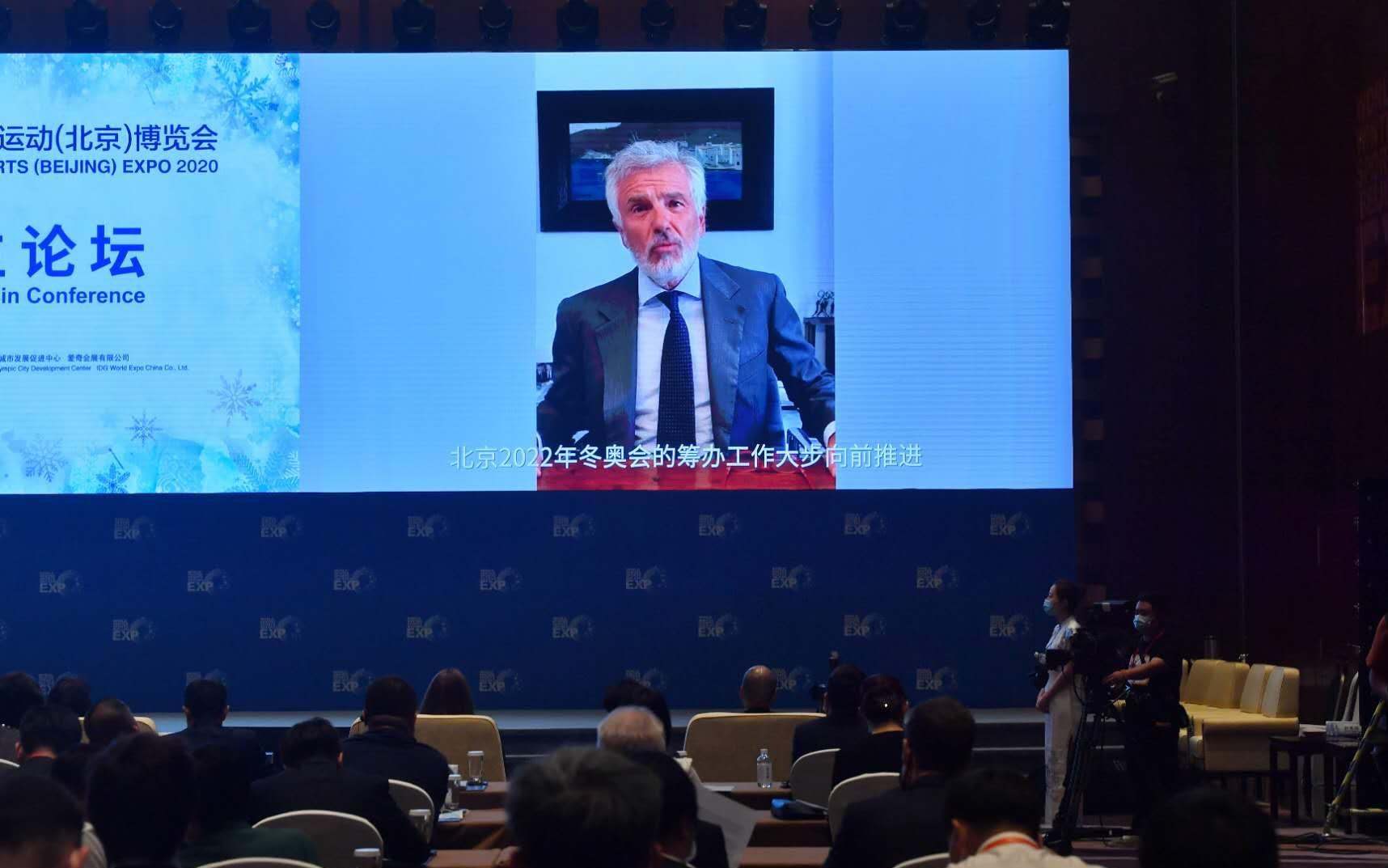 小萨马兰奇:乐见北京冬奥会筹办工作仍在大步向前推进图片