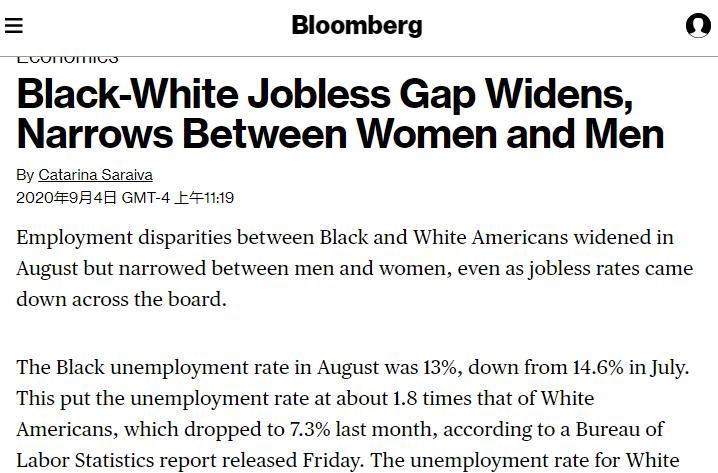 北美观察丨美国就业增长乏力:裁员潮凶猛 非洲裔是永远的痛