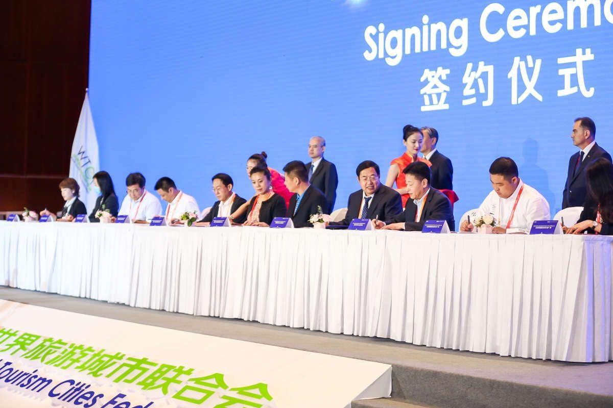 世界旅游合作與發展大會達成項目意向簽約157.1億元圖片