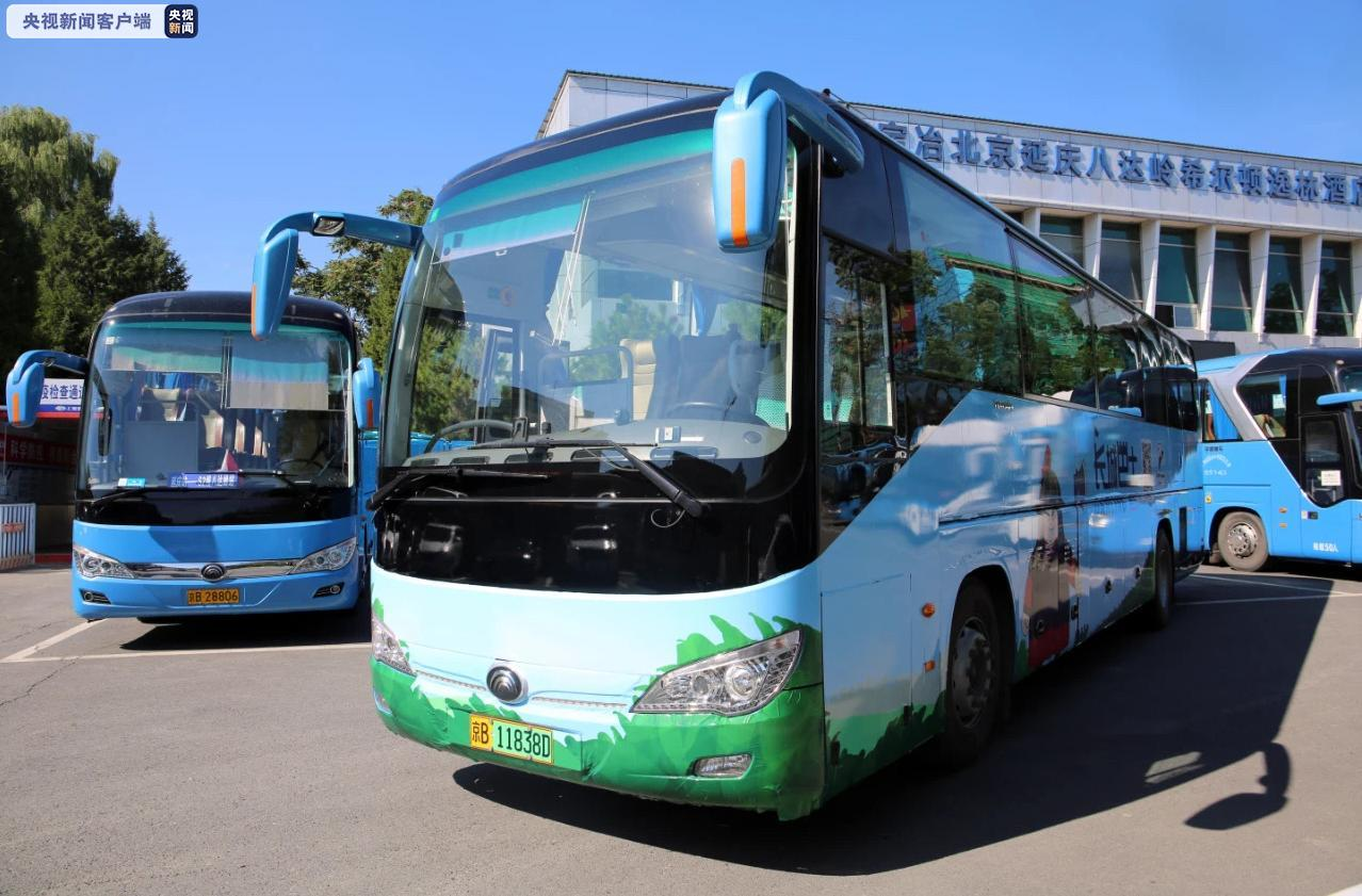 今天起北京市区前往八达岭长城有了直通车!游客往返可节省2个多小时图片