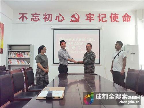 暖心!邛崃援藏队员向九寨沟县勿角镇捐款