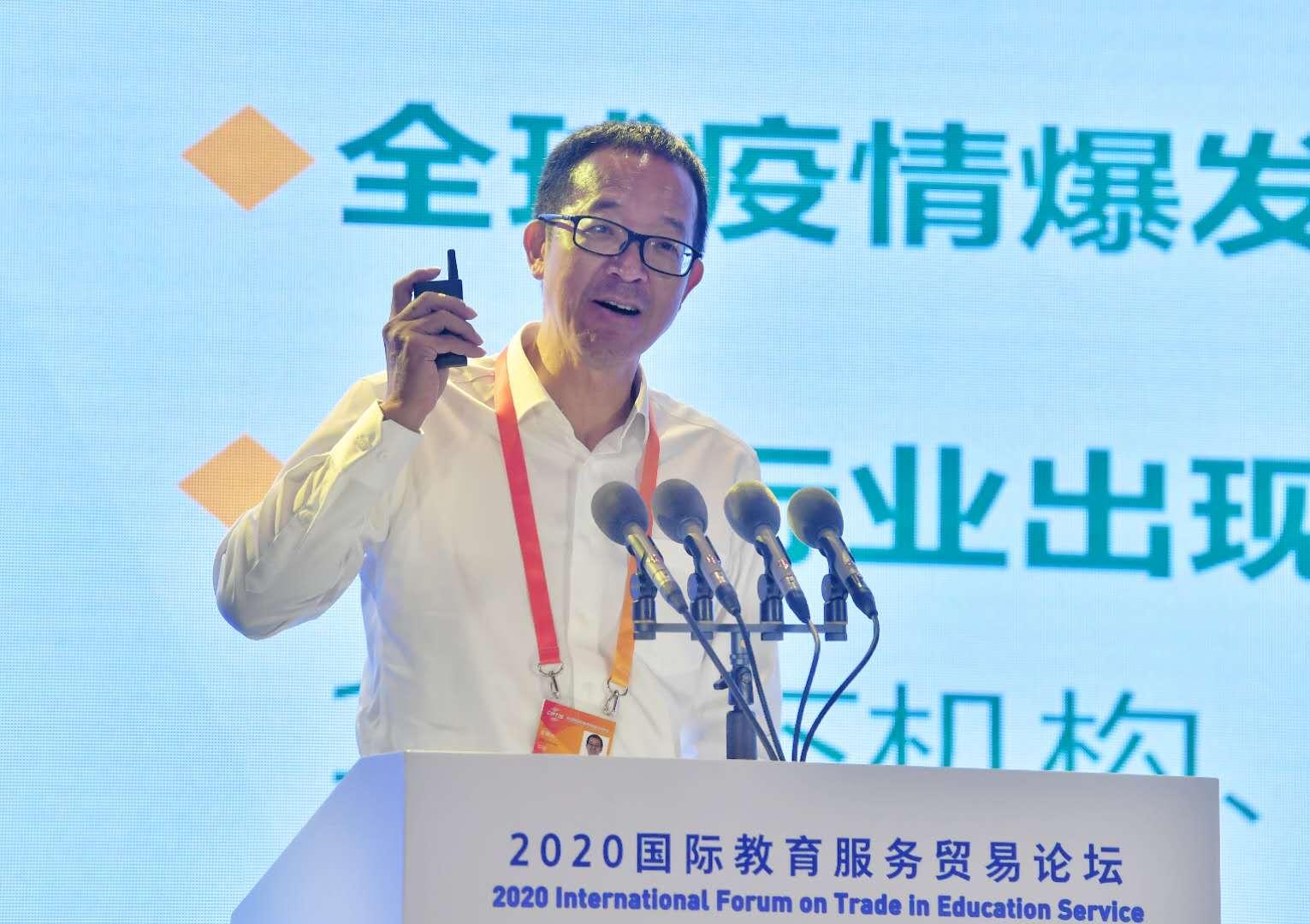 俞敏洪在国际教育服务贸易论坛上分享观点。 李木易摄