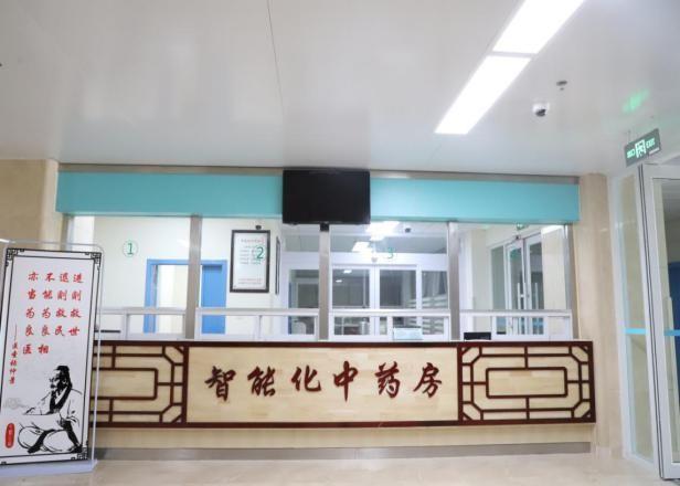 """禹城县人民医院""""智能中药房""""正式开业"""