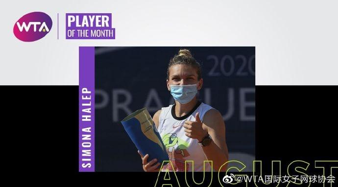 哈勒普获评WTA八月最佳 萨卡里当选月最佳突破球员