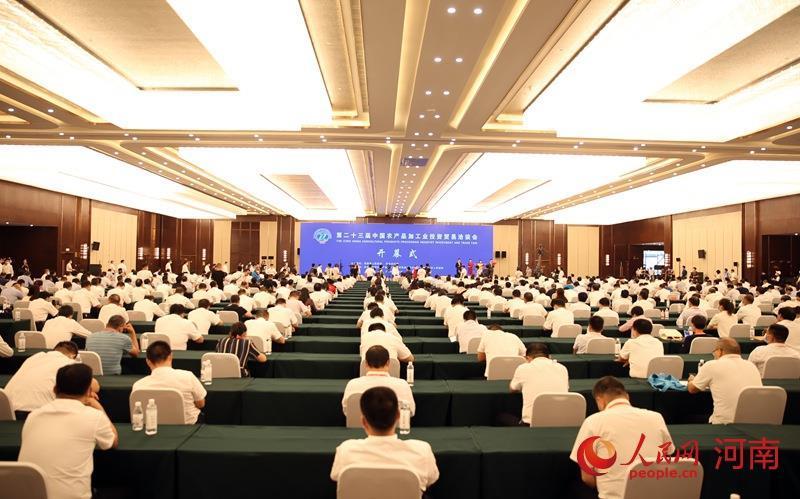 第23届中国农产品加工投资洽谈会开幕:促