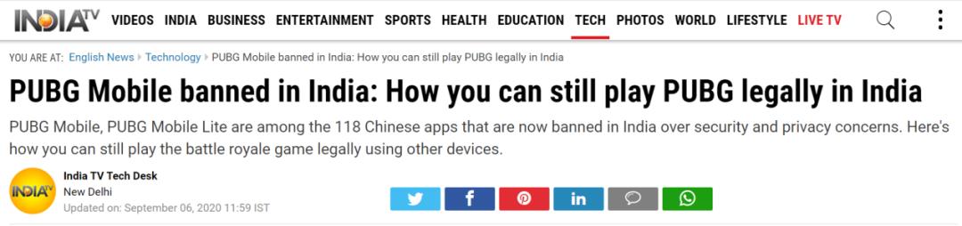 印度电视台报道截图