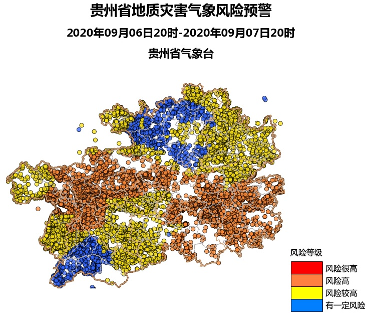 贵州63县市发布地质灾害风险预警 其中18县市橙色预警