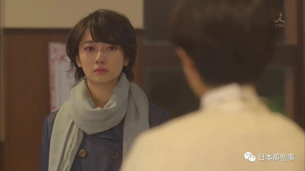 《未解决之女2》收视升温 主演波瑠今年戏约不断