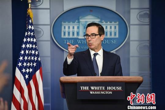 资料图:美国财政部长姆努钦。中新社记者 陈孟统 摄