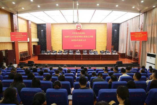 河南省郑州市中牟县法院举行1