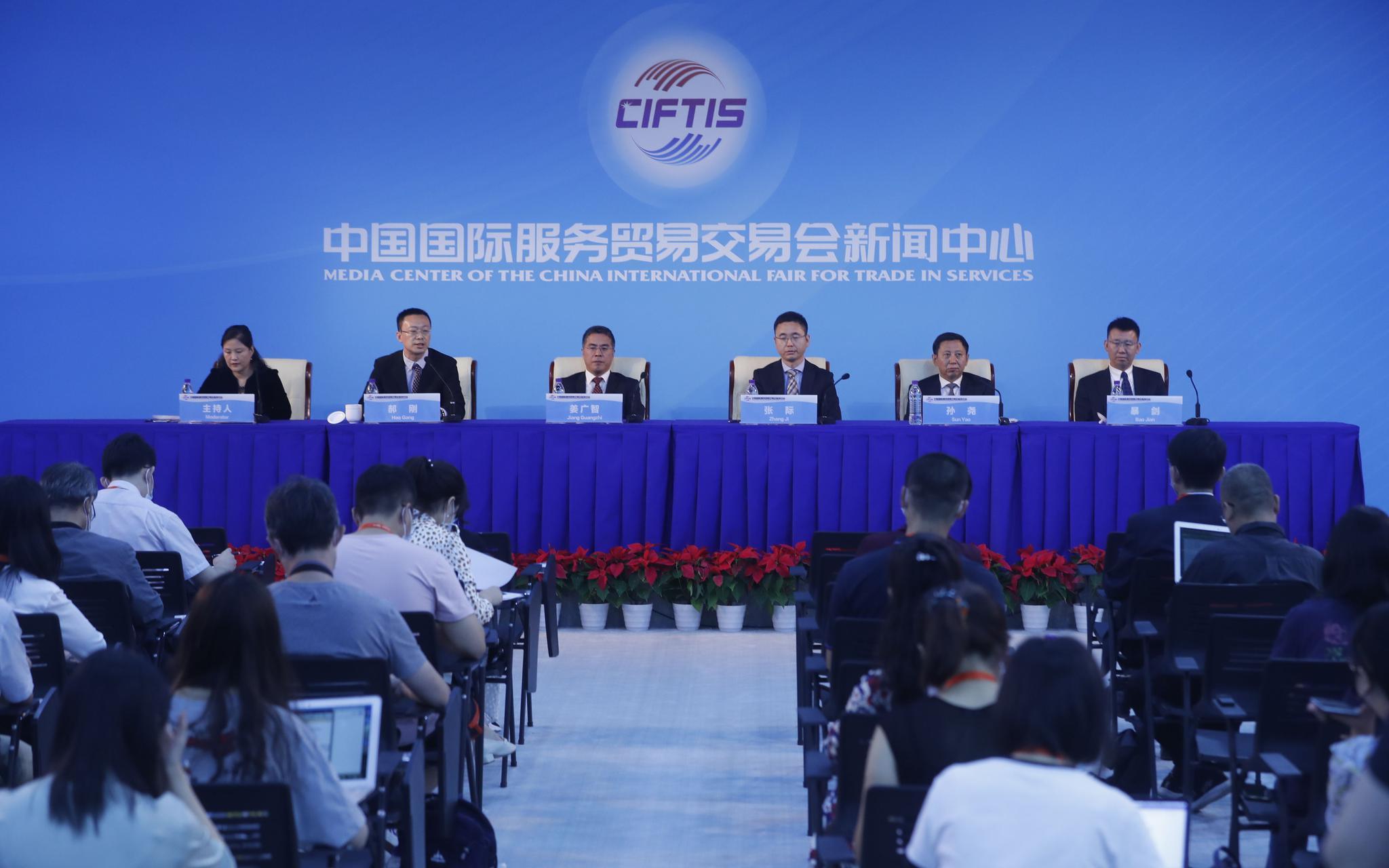 《北京市促进数字经济创新发展行动纲要(2020-2022年)》发布。新京报记者 侯少卿 摄
