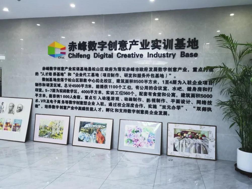 国安新桥副总经理孙东光与九马电影有限公司总