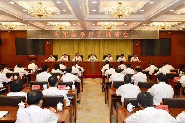 对正厅举报不实,云南省纪委监委予以澄清