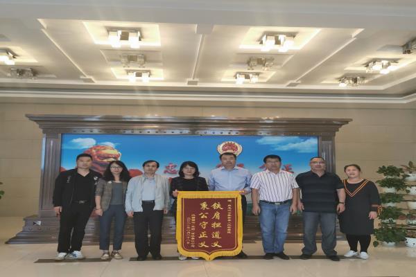 黑龙江省蓟县人民检察院:我们正在寻找检察长
