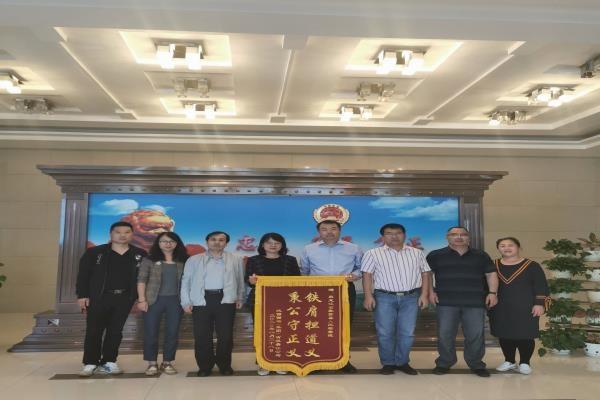 黑龙江集贤县人民检察院:我们要找检察长