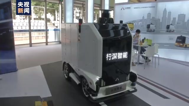 机器人病毒检测、无人机送快递……来看2020服贸会服务机器人展区的智能高科技