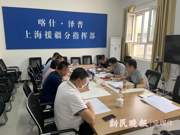 """上海援助新疆泽普支局以""""三户""""为重点 帮助泽普县坚定脱贫"""