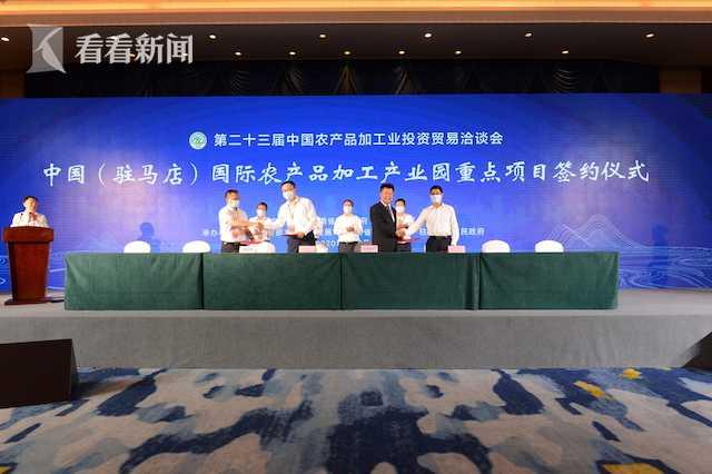 它来了,它来了!上海带着农业青年企业家走来了