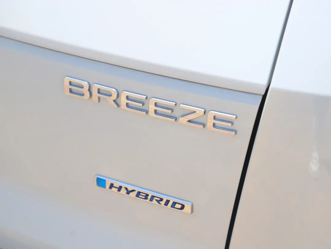 20万还选奇骏、荣放和CR-V?看完这款新车80%的人都犹豫了