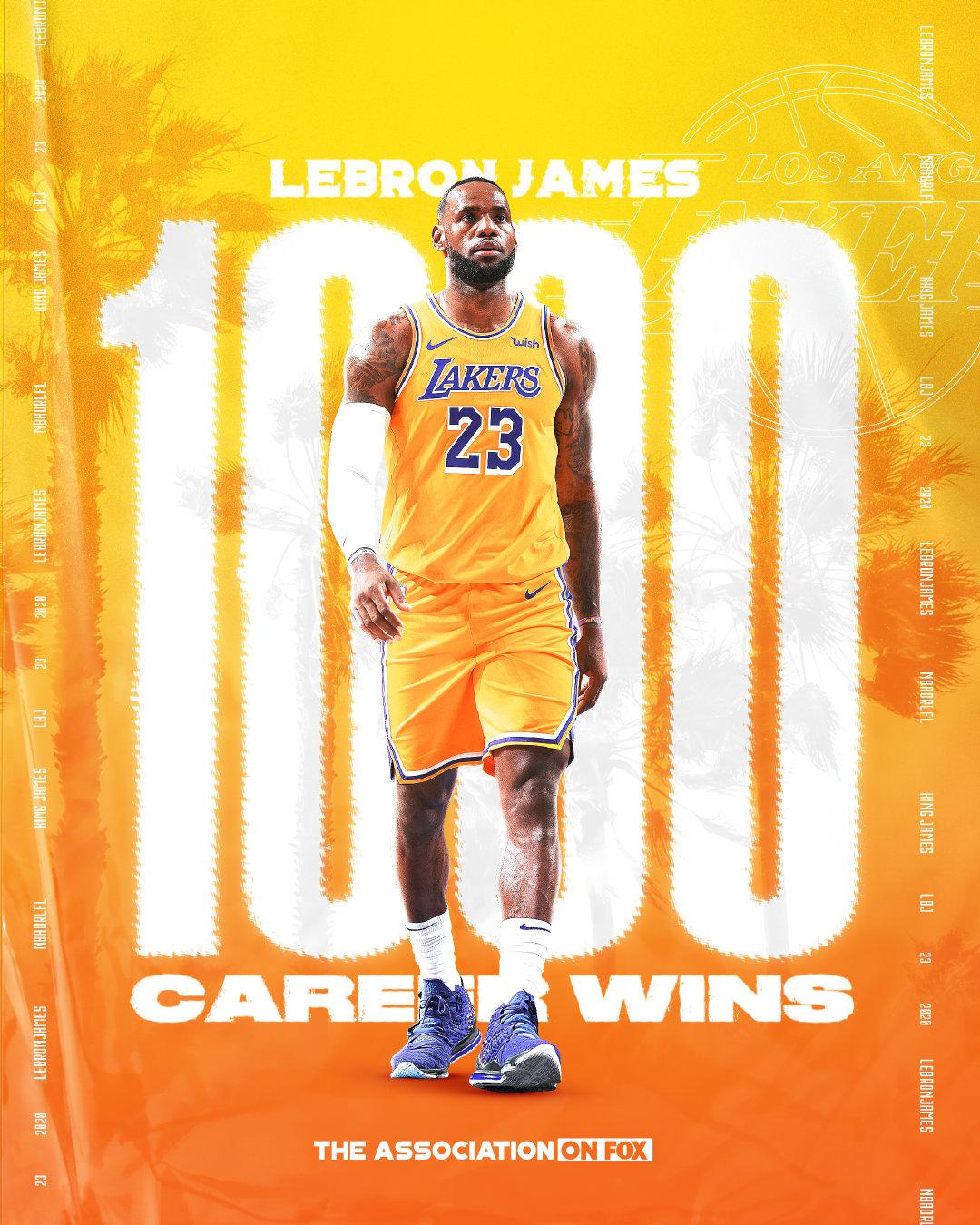 詹姆斯成就NBA生涯千胜大业。