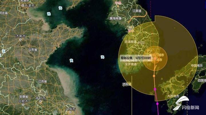 """台风""""海神""""已登陆韩国,8日凌晨移入我国东北地区"""