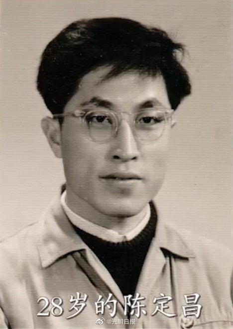 导弹专家陈定昌院士去世 他研制了中国首部激光雷达