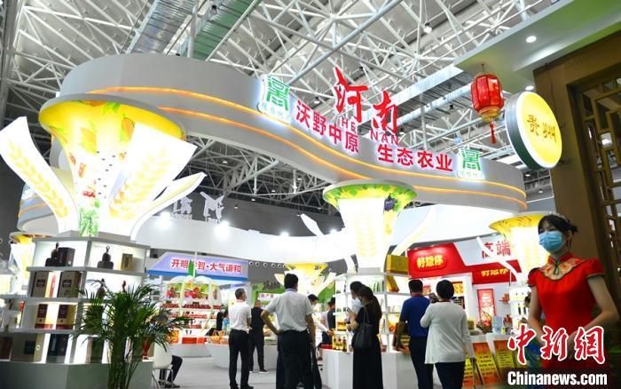 第23届中国农加工投洽会签约重点
