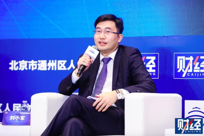 中信信托副总经理刘小军:不是所有资管机构都适合做大类资产配置
