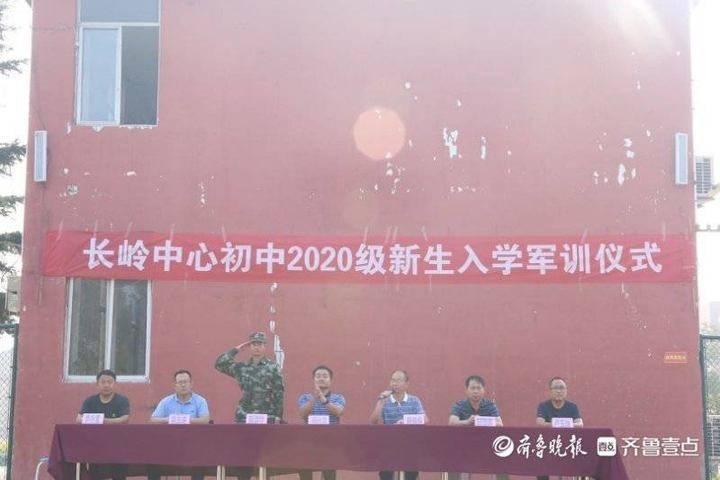 蓟县长岭镇中心低级中学:军训磨砺迎接开学 挺拔