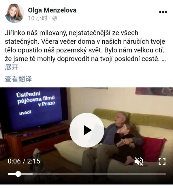 捷克著名导演伊利-曼佐去世 享年82岁